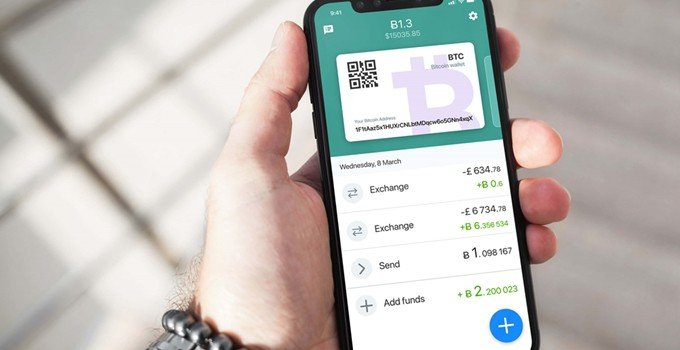 Wirex mobile app (in the wild!)